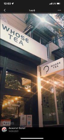 Продам готовы бизнес Чайный дом бабл ти