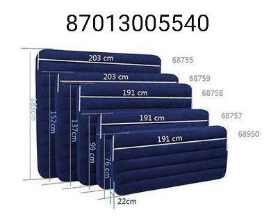 Надувные матрасы с гарантией от 4400
