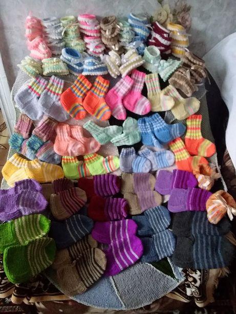 Пинетки, следки, носочки, тапочки на войлочной основе. Цена от 500тг