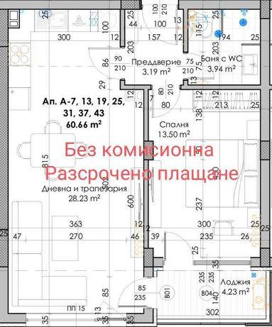 Двустаен,73 кв.м.,гр. Пловдив, Кючук Париж