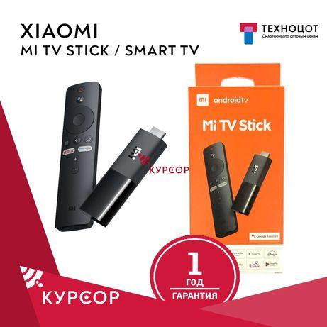 КУРСОР Xiaomi Mi Tv Stick - ТВ-приставка, андроид, смарт ТВ,Smart TV