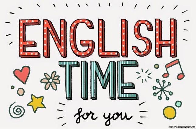"Занятия английского языка « English time"""