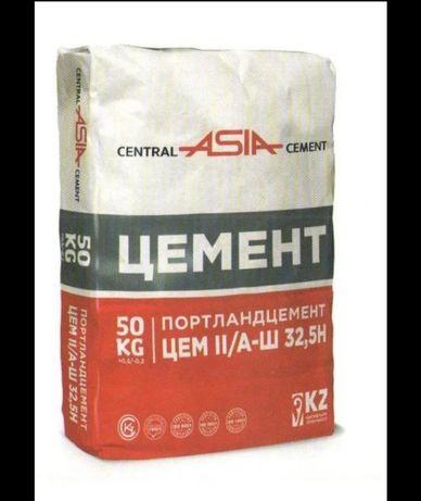 Цемент в наличии