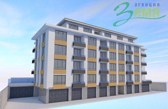 Апартамент Стара Загора