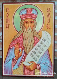 Икона на Свети пророк Самуил ikona sveti prorok samuil