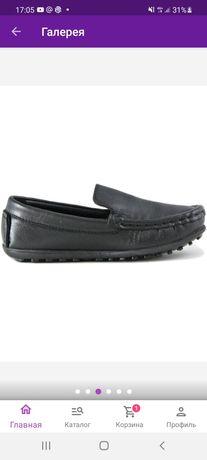Продам туфли для мальчиков