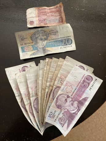 Стари български пари