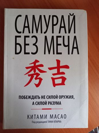 Продам 3 книги по саморазвитию