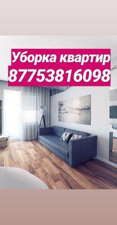 Уборка квартир домов в Караганде