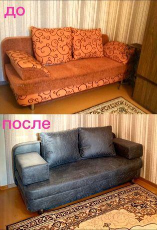 Реставрация и изготовление мягкой мебели.