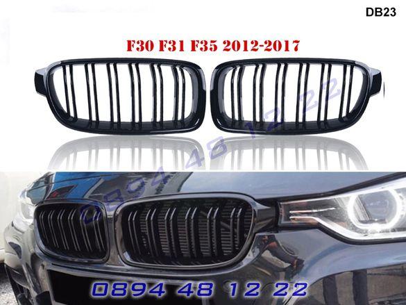 Двойни M3 M Бъбреци Решетки BMW F30 F31 2011-17 БМВ Ф30 Ф31 Гланц М3