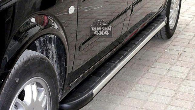 Praguri laterale aluminiu Mercedes Vito 2004+ W639