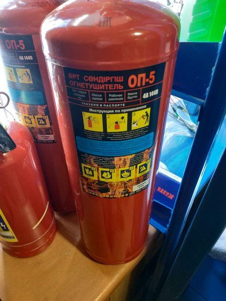 Огнетушитель ОП5