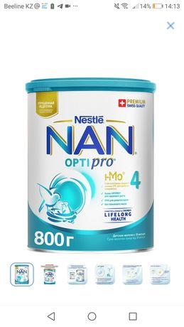 Продам смесь NAN #4, 800гр