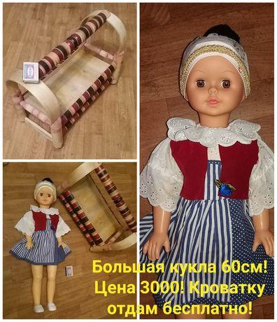 Кукла с качалкой за 3000