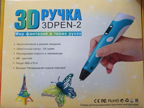 Продам Ручку 3D в отличном состоянии
