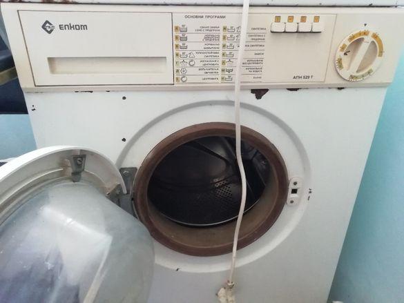 българска пералня ЕЛКОМ