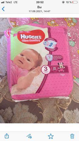 Продаётся памперс хаггесс для девочки