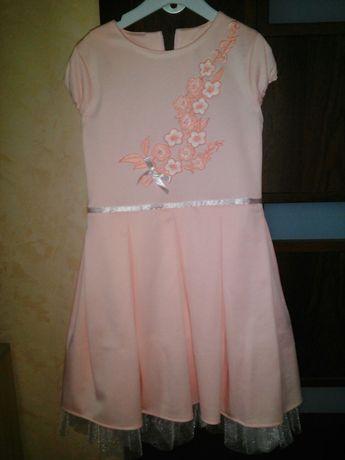 Стилна официална рокля р-р128