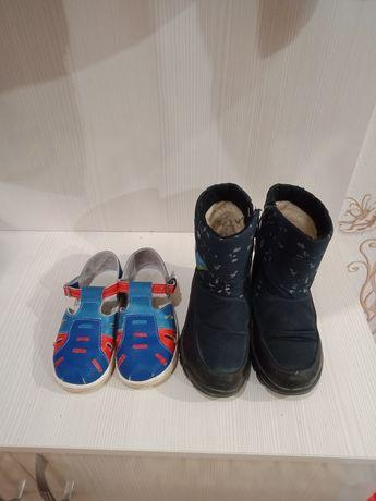 Обувь 27размер в 3мкр