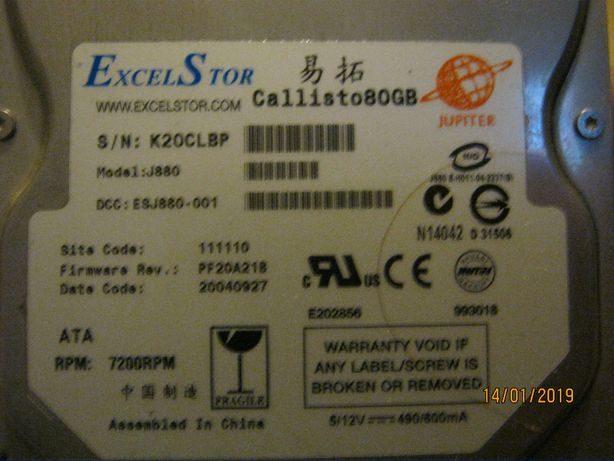 Hard disk - 80 Gb - 7200 Rpm