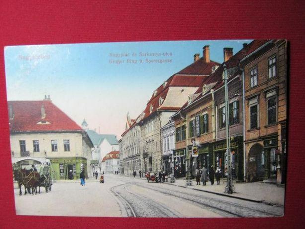 Ilustrata veche SIBIU,1915,Nagyszeben.