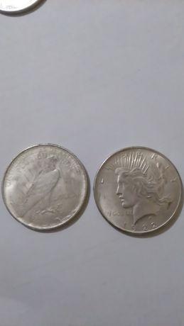 Vând 7 monede vechi pentru colecționarii
