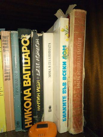 Голяма колекция книги издания преди 1990г.