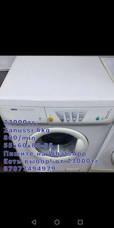 Стиральная машина 23000 тенге Zanussi