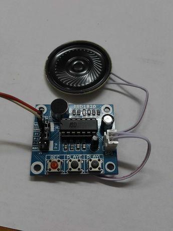 Музикални модули ( Sound Chip Module ) ISD1820