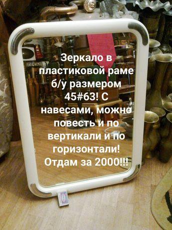 Зеркало Вазы Полка