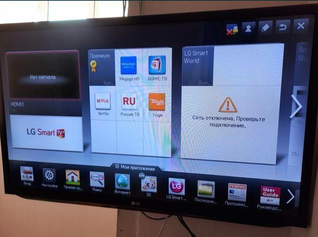 """Продам телевизор Smart TV 3D LG  42""""(102см)"""