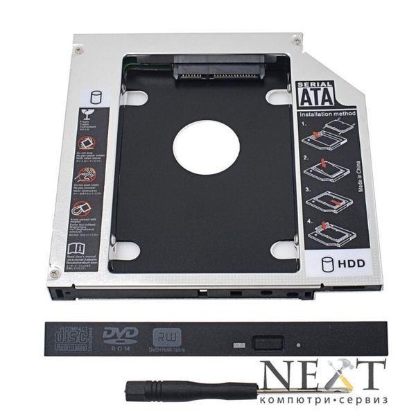 IDE(PATA) DVD адаптер за 2-ри SATA хард диск(SSD) за лаптоп 9.5/12.7мм гр. Бургас - image 1