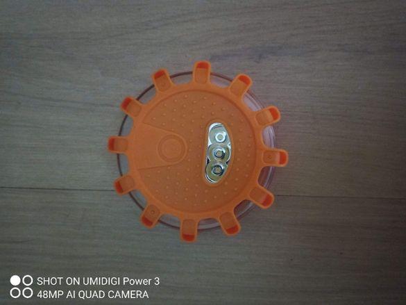 LED Аварийна Лампа За Пътна Помощ става и за дискотека - с 9 опции