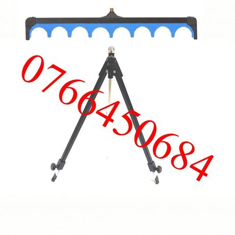 Tripod Trepied Telescopic Hakuyo Feeder Cap Buretat Filetabil Inclus