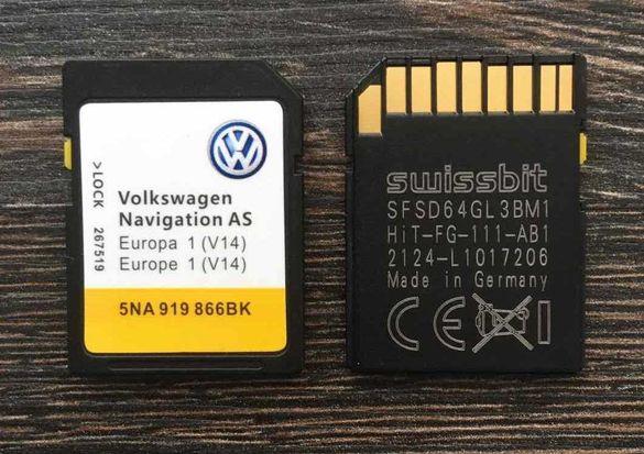 VW Discover Media AS V14 Sd Card MIB2 сд карта 2022гд Навигационна Кар