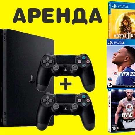 Прокат Аренда Sony PlayStation 4 PS4 FIFA22