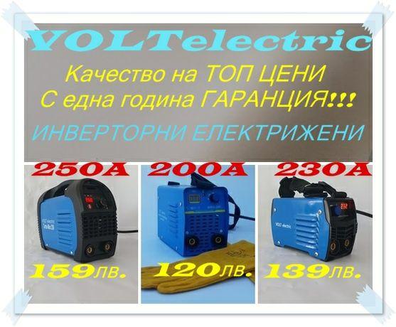 Инверторни електрожени Voltelectric   Топ Качество