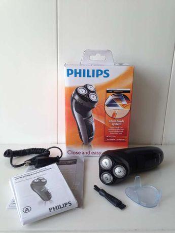 Бритва PHILIPS - HQ6970 от интернет-магазина
