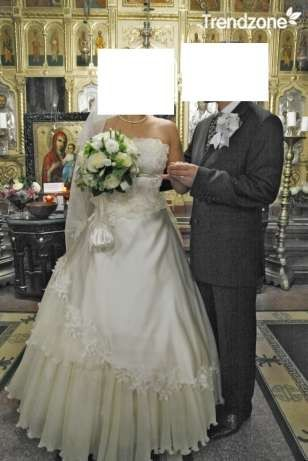Eleganta rochie de mireasa , ivory
