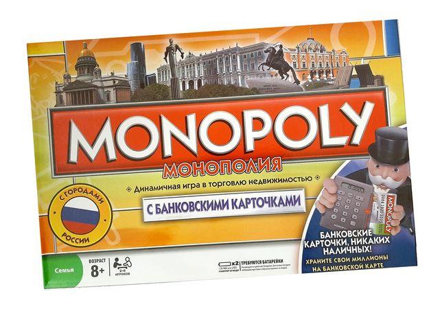 Монополия в Нур-Султан