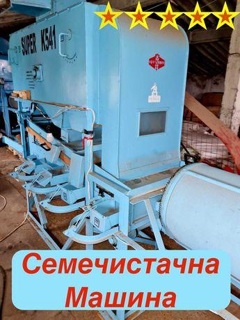 Машина за Почистване на Семена SUPER K541