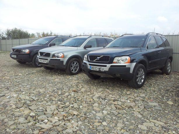 Bara Fata / Capota / Tragher Volvo Xc90 Model 2003-2021