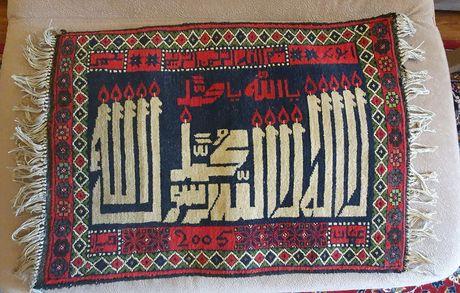 Мусульманский коврик ручной работы