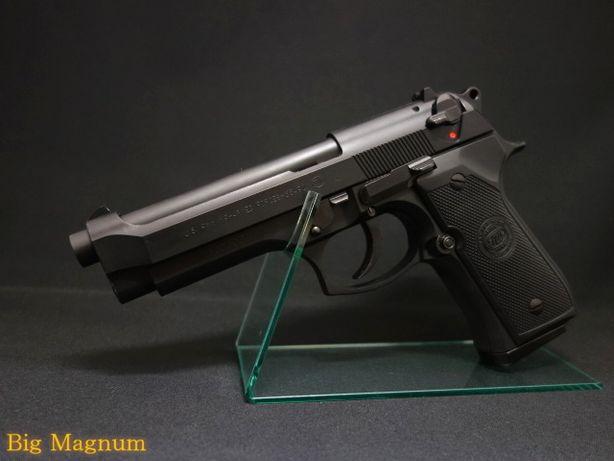 Pistol CALITATIV Modificat Beretta/Taurus Co2gaz Full Metal 4J Airsoft