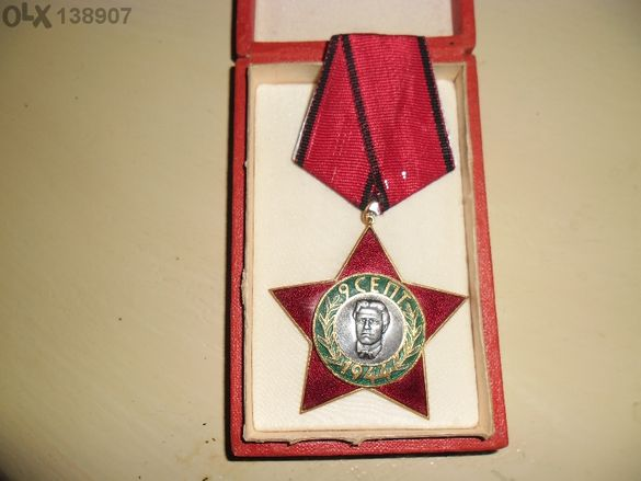 орден 9 семптември 1944