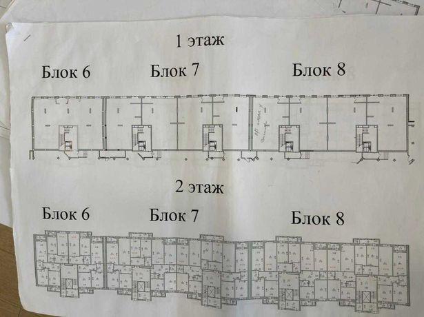 Продажа коммерческого помещения от 103-105 кв.м.