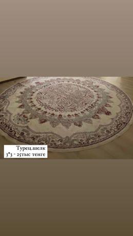 Турецкие шелковые ковры