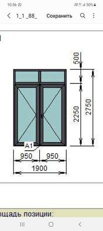 Продам входные двойные  двери