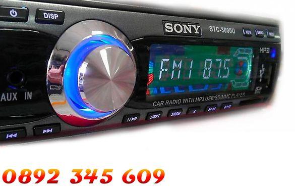 + евро букса - нова музика за кола/радио /mp3/usb/sd плеар модел:SONY